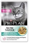 Purina PRO PLAN Cat Delicate 85 g - Ocean Fish